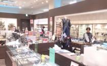 GINZA LoveLove 大高店