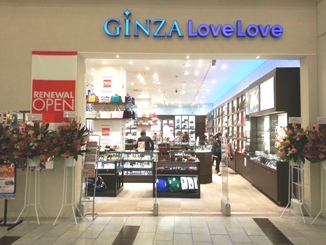 GINZA LoveLove 越谷レイクタウン店
