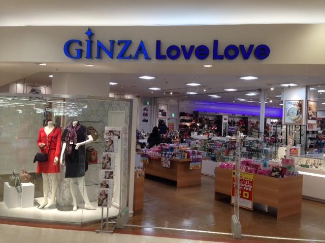GINZALoveLove イオンモール鈴鹿店