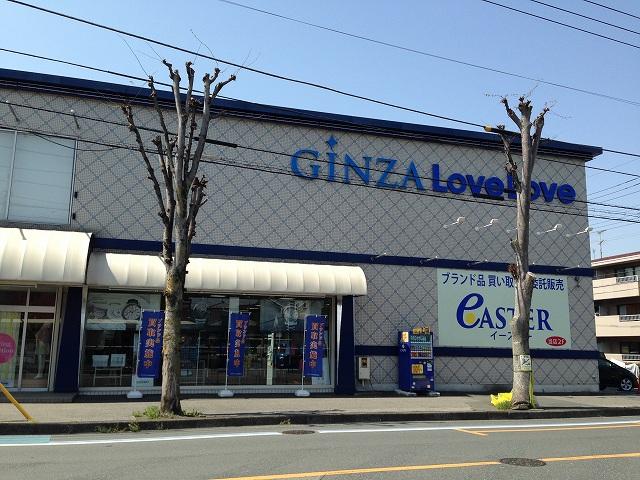 GINZA LoveLove 鶴ヶ島店