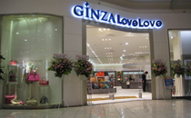 GINZA LoveLove  太田店