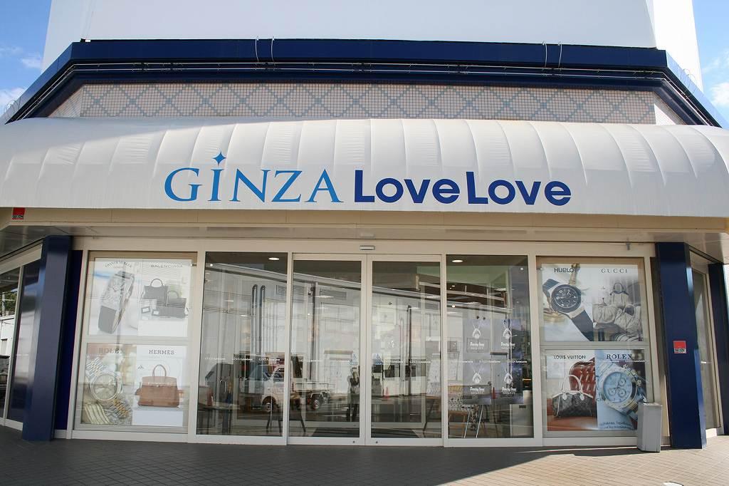 GINZA LoveLove 諏訪店