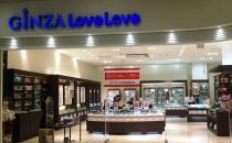 GINZA LoveLove 浜松市野店