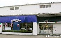 GINZA LoveLove 瑞穂店