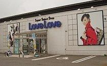GINZA LoveLove 吹上店