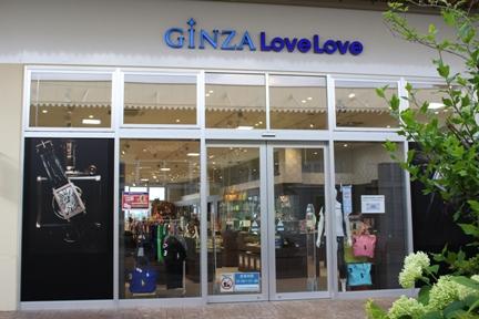 GINZA LoveLove イオンタウン山梨中央店